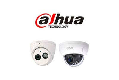 Dahua Technology is Now Available at SES